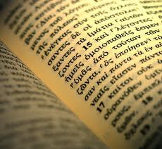 repentance greek definition